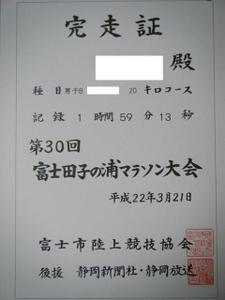 1003225_2